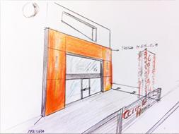 El Espacio Carreté es la nueva visión de la empresa donde nos acercamos al cliente todo creando 1 nuevo espacio de exposición.